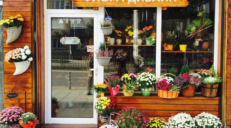 flower market sofia